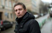 Суд наложил на Данилюка штраф 340 гривен