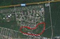 Киевсовет собирается выделить прокурорам 10 га на Житомирской трассе