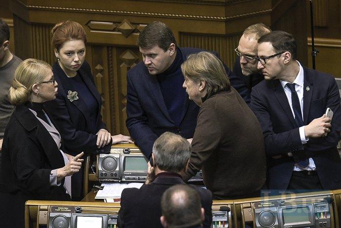 Юлія Тимошенко з депутатами своєї фракції