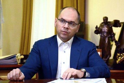 Минздрав считает рискованным решение Кабмина о смягчении карантина