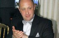 "Евросоюз наложил санкции на ""повара Путина"" Пригожина"
