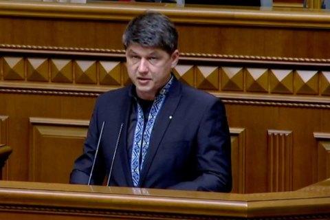 """""""Кіборг"""" Шараскін склав присягу народного депутата"""