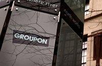 Groupon называют финансовой пирамидой после раскрытия информации
