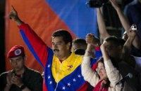 Президент Венесуэлы сыграл свадьбу