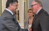 Украина и Нидерланды договорились о Международной полицейской миссии