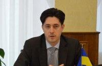 Апеляційний суд залишив під арештом автомобіль Каська