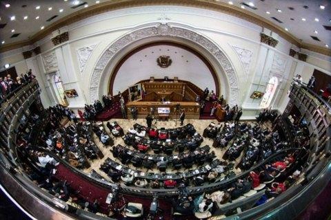 Парламент Венесуели відмовився розпускатися