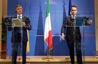 Глава МИД Италии заверил Пристайко в поддержке Украины
