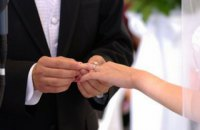 В День влюбленных в Украине поженились 426 пар, - Минюст