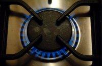 Кабмин рассчитывает на запуск годовых тарифов на газ со второго квартала