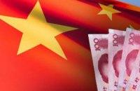 Китай обещает разумную денежную политику