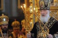 Кирилл призывает не допустить раскола церкви