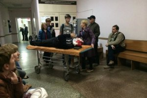 Унаслідок нападу сепаратистів у Донецьку постраждали 14 осіб, - ОДА