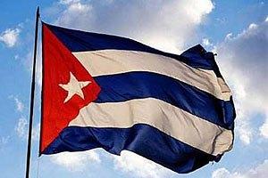 Украина окажет гуманитарную помощь Кубе