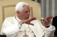 Папа Римський закликав багатих ділитися з нужденними