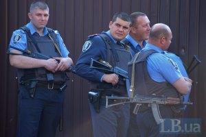 МВД: более 50% милиционеров на Донбассе - предатели