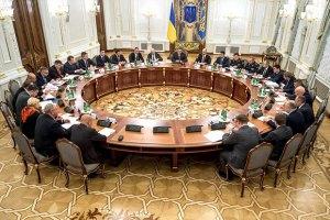 СНБО рассмотрит усиление антироссийских санкций