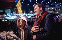 Гончарук посетил рождественскую ярмарку на Софийской площади