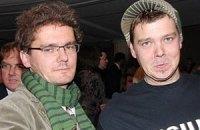 Ведучих, які образили українок, звільнили з польського радіо