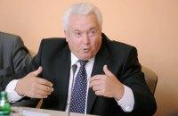 """Беглый """"регионал"""" объявил себя спонсором палаток у Рады"""