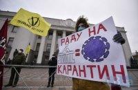 Рада отложила две пленарные недели из-за коронавируса