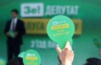 """У рейтингу політичних партій лідирують """"ОПЗЖ"""", """"Слуга народу"""" та """"Європейська солідарність"""", - опитування"""