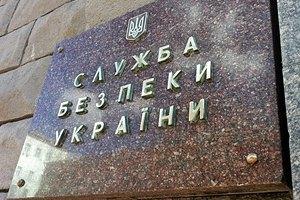 На блокпосту в Донецкой области задержан автомобиль с 1 млн рублей и $5 тыс