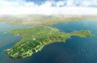 Россия потратит на Крым около 2,4 млрд долларов в 2015 году, - экономист