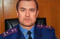 Суд восстановил в должности люстрированного экс-начальника ГАИ Сиренко