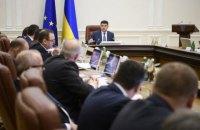 В Киеве начал работу Координационный совет по безопасности на дорогах