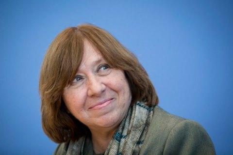Нобелевский лауреат Светлана Алексиевич вошла в координационный совет Беларуси