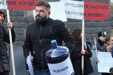 """Полиция расследует дело о растрате грантовых средств """"Пациентами Украины"""" и """"Всеукраинской сетью ЛЖВ"""""""