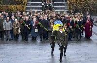 Украина отмечает 73-ю годовщину изгнания нацистов