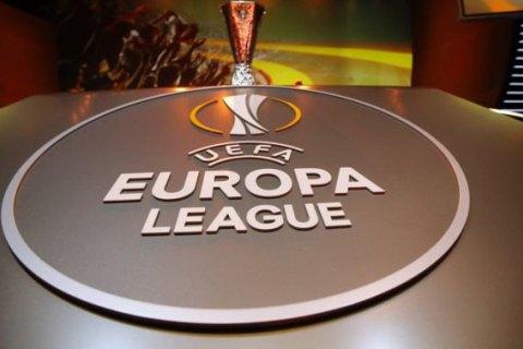 Пять клубов обеспечили себе выход в плей-офф Лиги Европы