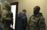 """У Дніпрі піймали агента """"МДБ ДНР"""""""