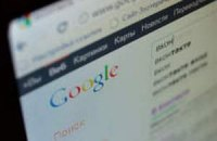 Google замінює жінкам реального лікаря, - вчені