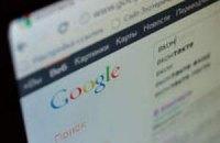 Ізраїль оцінює стан економіки за запитами в Google