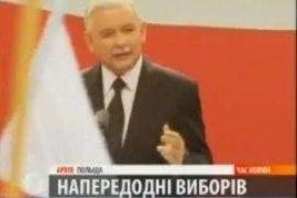 Генерал СБУ покончил с собой - СМИ