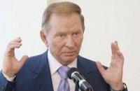 Кучма обещает помощь новому президенту