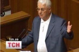Кравчук: Парламент хочет превратиться в филиал АП