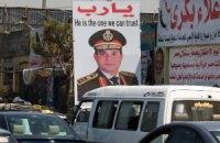 Прем'єр-міністр Єгипту заявив про відставку уряду