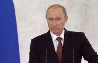 Российские войска не входили в Крым, они там уже и так находились, - Путин