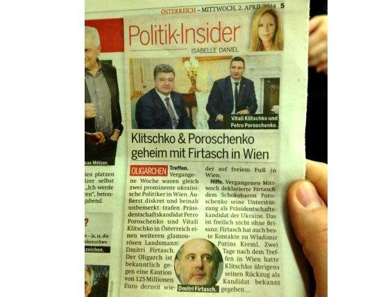 Статья в венской Österreich