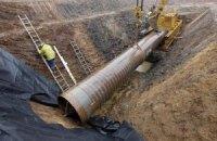 ЕБРР выделит 200 млн долларов на украинский газопровод