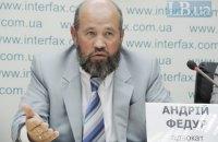 Генпрокуратура закрыла уголовное производство в отношении следователя по делу Луценко