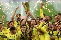 """""""Вільярреал"""" у драматичній серії пенальті вперше в історії виграв Лігу Європи"""