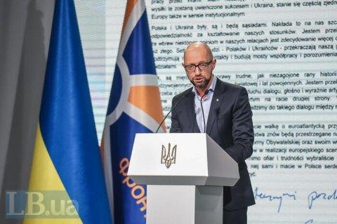 Яценюк: до наступних виборів Рада може забезпечити європейську модель парламентсько-президентської республіки