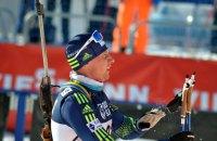 Российский биатлонист выступает в комбинезоне сборной Украины