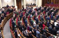 Рада вшанувала хвилиною мовчання пам'ять загиблих на Майдані