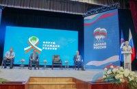 В окупованому Луганську агітують голосувати на виборах до Держдуми РФ